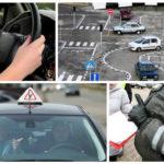 Как сделать поворот на экзамен по вождению?