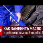 Как слить масло из дифференциала S10