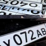 Как смонтировать номерной знак на мотоцикле
