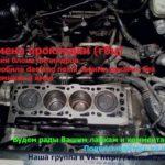 Как снять головку двигателя 350
