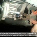 Как снять насос гидроусилителя руля на 3,8-литровом V-6