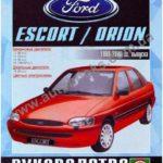 Как снять шаровой шарнир с фургона Ford E250