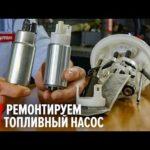 Как снять топливный насос с Pontiac Montana Van