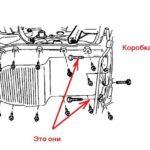 Как снять зачищенную головку болта масляного поддона