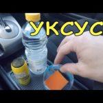 Как убрать небольшой разлив бензина