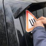 Как удалить следы от автомобилей