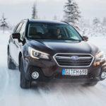 Как улучшить топливный пробег для Subaru Outback