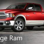 Как управлять Dodge RAM 4-х приводной