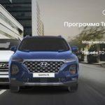 Как уронить масляный поддон в сонату Hyundai