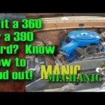 Как установить время на Форд 390