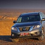 Как устранить неполадки с кондиционером в Nissan Pathfinder