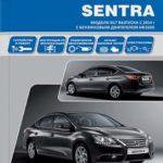Как устранить неполадки системы зажигания в Nissan Sentra