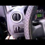 Как включить противотуманные фары Ford Fusion