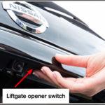 Как вручную открыть дверь Nissan Murano Liftgate