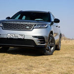 Как выключить лампу проверки двигателя в Range Rover
