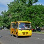 Как выучить запчасти для школьного автобуса