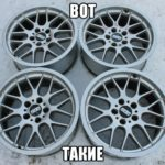 Как я могу узнать, есть ли у меня колеса из алюминиевого сплава на моих шинах?