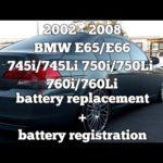 Как заменить аккумулятор в 745Li