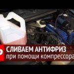 Как заменить антифриз в тракторе Ford 3000