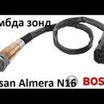 Как заменить датчик кислорода на Nissan Pathfinder