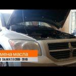 Как заменить электропривод замка двери на караван Dodge