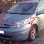 Как заменить фару на Toyota Sienna