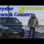 Как заменить катушку зажигания в Chrysler Town & Country