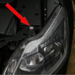 Как заменить лампочку H1 в автомобиле