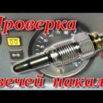 Как заменить лампочку накаливания в Chevy Avalanche