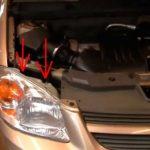Как заменить лампу фары в шевроле импала