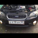Как заменить лампу накаливания в Subaru Outback