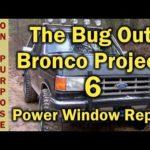 Как заменить мотор окна задней двери Bronco