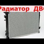 Как заменить нижний шланг радиатора