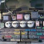 Как заменить предохранители на Toyota Previa
