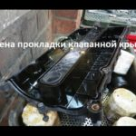 Как заменить прокладку крышки клапана в Ford Explorer
