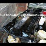 Как заменить прокладку крышки клапана в Форд Фокус