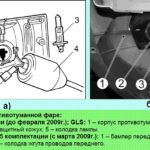 Как заменить противотуманные фары на автомобилях