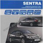 Как заменить ремень генератора переменного тока на Nissan Sentra 2001 года