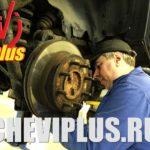 Как заменить тормозные колодки Hummer H2