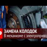 Как заменить тормозные колодки на 96 Chevy Truck