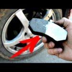 Как заменить тормозные колодки на равноденствие