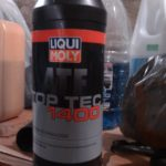 Как заменить трансмиссионную жидкость на Astro Van