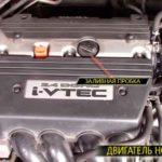 Как заменить трансмиссионную жидкость на Honda Accord 1999 года