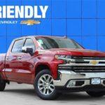 Как заменить усилитель отрыва на Chevrolet Silverado
