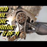 Как заменить Змеиный Пояс в 2002 году Ford Explorer 4,0 литра