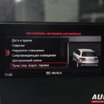 Как запрограммировать Audi HomeLink