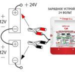 Как зарядить 6-вольтовую положительную заземляющую батарею