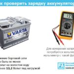 Как зарядить аккумулятор глубокого цикла от генератора