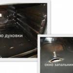 Как зажечь духовку