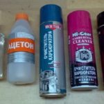 Какие чистящие растворители можно использовать для чистки карбюратора?